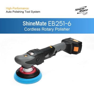 EB251 Shine Mate Cordless Polisher