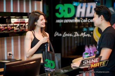 อบรมพื้นฐานการขัดสีรถยนต์ Shine Mate โดยบริษัท พริมุส ออโต้ ที่ 3D HD Academy Detailing Thailand