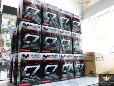 ทำความรู้จักเคลือบแก้วเซรามิคแท้100% C7 NANONIX แข็งระดับ 9H