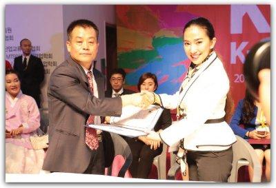 การเซ็นความร่วมมือ MOU กับ สถาบัน KMTS ART Makeup (ประเทศเกาหลีใต้)