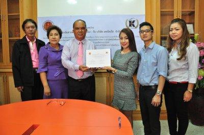 การเซ็นความร่วมมือ MOU กับวิทยาลัยสารพัดช่างนครราชสีมา