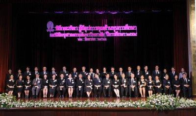 พิธีกตเวทิตา ผู้มีอุปการคุณด้านทุนการศึกษาแก่นิสิตจุฬาลงกรณ์มหาวิทยาลัย ปี 2560