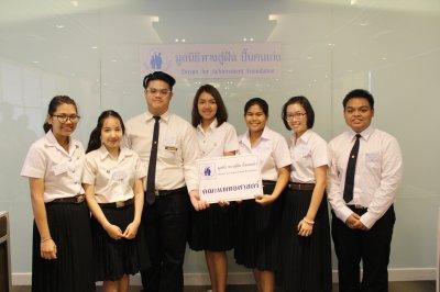นักศึกษาทุนในความดูแลของมูลนิธิ รุ่นที่1-5