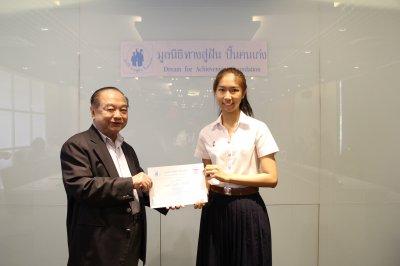 พิธีมอบประกาศณียบัตรให้กับนักศึกษาทุนเกียรตินิยมและที่มีผลการเรียนดีเด่นประจำปี