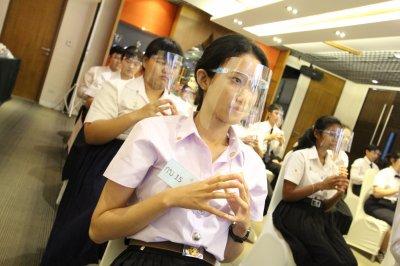 กิจกรรมทดสอบคุณธรรม จริยธรรมแก่ผู้สมัครขอรับทุนมูลนิธิฯ ประจำปี 2563