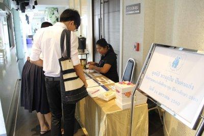 กิจกรรมพบปะนักศึกษาทุน ปีการศึกษา 2560