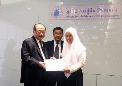 กิจกรรมปฐมนิเทศนักศึกษาทุน ปีการศึกษา 2560