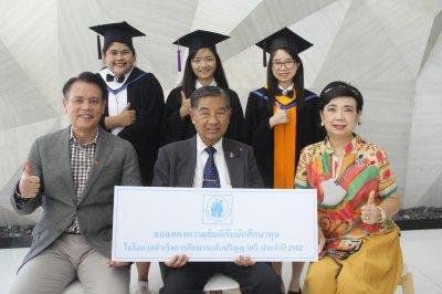 บัณฑิตที่สำเร็จการศึกษา ปีการศึกษา 2562 จำนวน 10 คน
