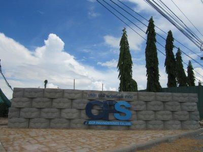 ป้ายโรงงาน บริษัท ซีซีพี เพวิ่งสโตนส์ จำกัด (13.255036, 101.202836)