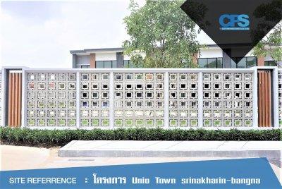โครงการ Unio Town srinakharin-bangna