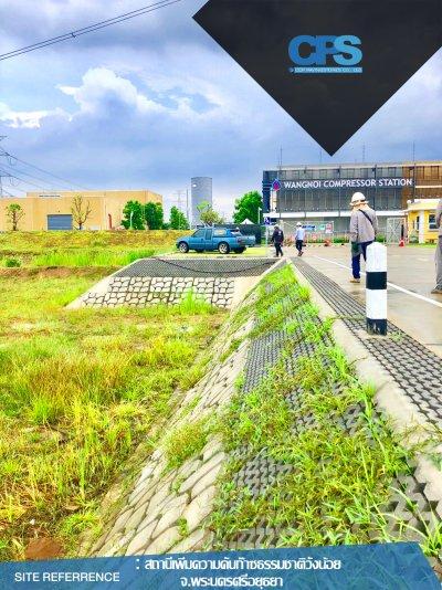 โครงการ : สถานีเพิ่มความดันก๊าซธรรมชาติวังน้อย