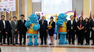 ส.ส.ท. จัดแข่งหุ่นยนต์ประจำปี 2561 ชิงถ้วยพระราชทานสมเด็จพระเทพรัตนราชสุดา ฯ สยามบรมราชกุมารี เฟ้นหาสุดยอดเยาวชนไทย หัวใจ Robotics