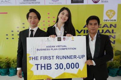 นักศึกษา ว.นานาชาติ ม.รังสิต ได้รับรางวัลชมเชย การแข่งขัน ASEAN Business plan competition ระดับนานาชาติผ่านวิดีโอคอนเฟอเร้นซ์