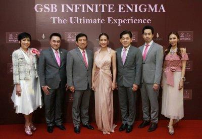 """ออมสิน เปิดตัว """"GSB Infinite Enigma""""  บนห้างสยามพารากอน  ดูหนังโรงสไตล์คลับแห่งแรกที่สวยสุดในไทย"""