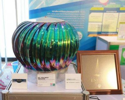วช.นำสื่อชมผลงานประดิษฐ์คิดค้น  ลูกหมุนระบายอากาศผลิตกระแสไฟฟ้า