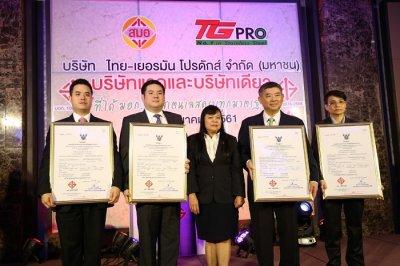 TGPROได้ มอก. ท่อสเตนเลสครบทุกมาตรฐาน  บริษัทแรกและบริษัทเดียวในประเทศไทย