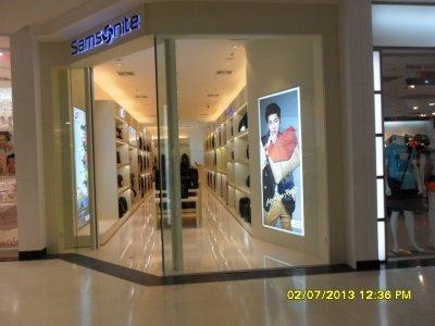 ห้างสรรพสินค้า สปอร์ตคลับ
