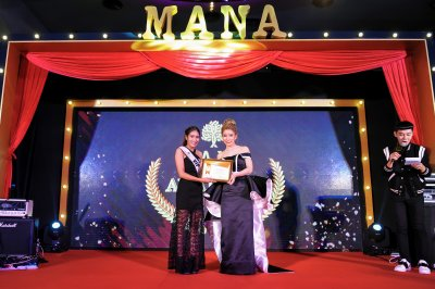 MANA Celebrity Awards #2