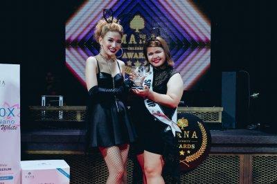 MANA Celebrity Awards #1
