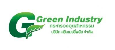 โครงการอุตสาหกรรมสีเขียว