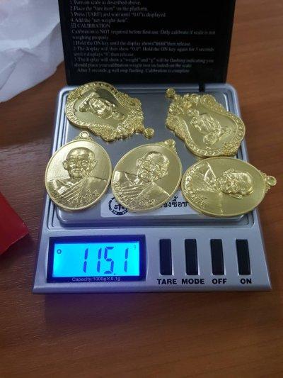 เหรียญทองคำ