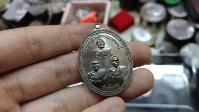 เหรียญนวะโลหะ