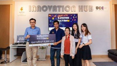 Hackathon Rush To Startup