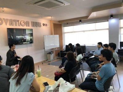 Fintech Startup Talk : การวางแผนเพื่อเริ่มต้นทำธุรกิจ