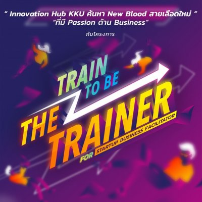 "Train to be the Trainer ""Startup Business facilitator"""