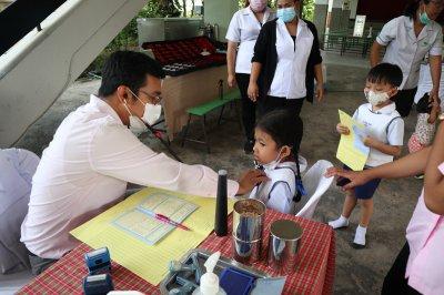 กิจกรรมค่ายรักษ์สุขภาพ