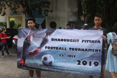 กิจกรรม Football Tournament 25 July 2019