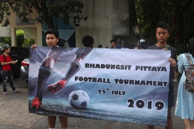 กิจกรรม Football Tournament 25 July 2019
