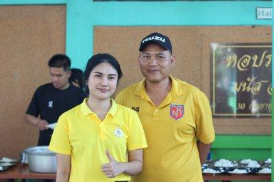 โครงการ Champion Project 19th  by Liverpool Thailand Fanclub