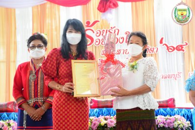 งานแสดงมุทิตาจิตผู้เกษียณอายุราชการ ประจำปี 2564 กลุ่มโรงเรียนเฉลิมพระเกียรติ