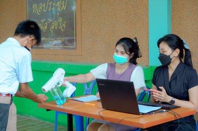 โครงการให้ความช่วยเหลือบรรเทาภาระค่าใช้จ่ายด้านการศึกษาฯ