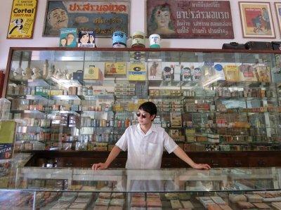 ร้านภูมิจิตร ราชบุรี