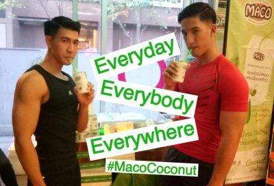 MACO COCONUT