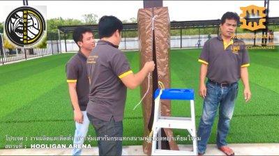เบาะหุ้มเสากันกระแทกสนามฟุตบอลหญ้าเทียมในร่ม
