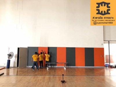 เบาะติดผนังกันกระแทก โรงยิม ( wall padding )
