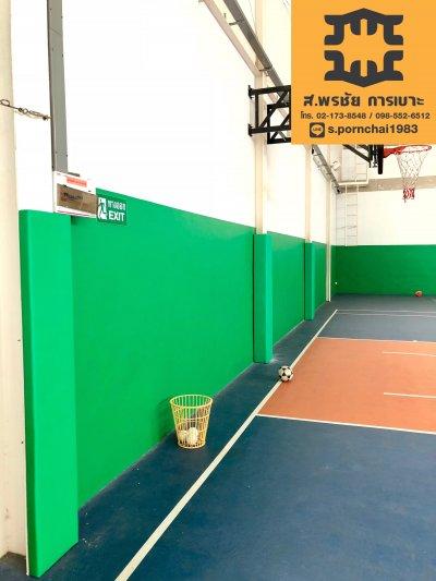 เบาะติดผนังกันกระแทก ( wall padding ) โรงเรียนนานาชาติบริติชโคลัมเบีย