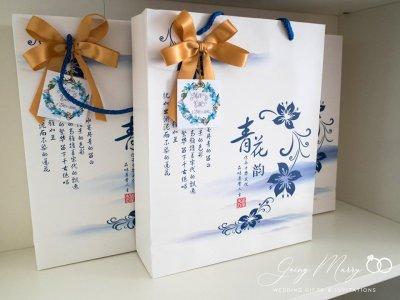 Premium gift set