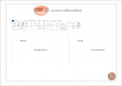 Envelop printing - Step to set up
