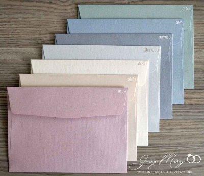 FREE envelope - ซองแถมฟรี