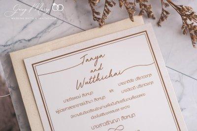 Pre-Wedding Invitation