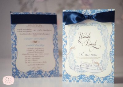 All Wedding Invitations
