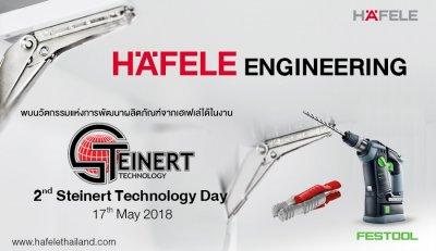 """2nd Steinert Technology Day""  (17 พ.ค. 2561)"