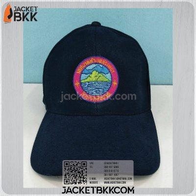 ผลงานปัก - หมวกแก๊ป