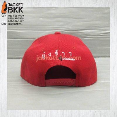 ผลงาน - งานปัก (หมวกฮิปฮอป)