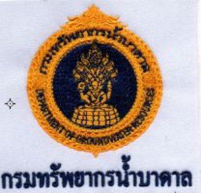 ผลงาน - งานปัก (รัฐบาล)