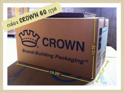 กล่องมือสอง กล่องราคาถูก ทางเลือกใหม่เพื่อต้นทุนที่ดีกว่า